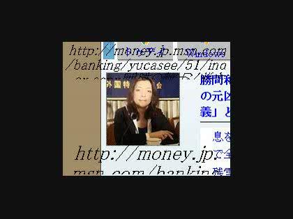 「http://money.jp.msn.」の質問画像