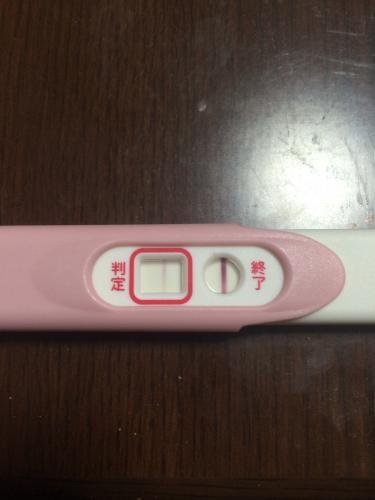 薬 妊娠 うっすら 検査