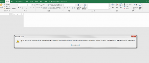 windows7 temporary internet files 削除