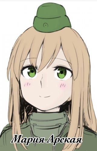 このイラストの女の子は軍人だと思いますか このイラストの女の子は