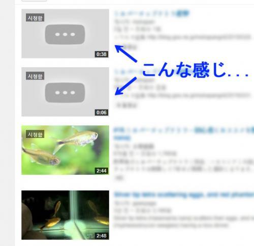 「YouTubeにアップした動画のサムネイ」の質問画像