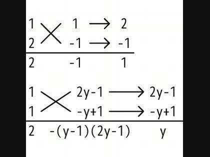 「解き方わからないので詳しく解き方お願いし」の回答画像1