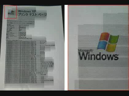 pdf 画像に線が入る