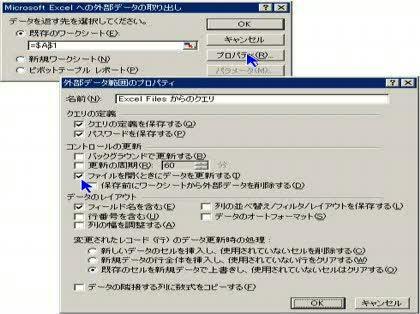 pdf vba 開いて 画像コピー