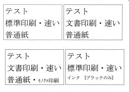 canon プリンタ 印刷 薄い ip2700 pdf