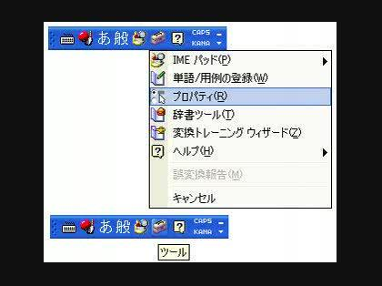 「ms-word2003で和文でaster」の回答画像2