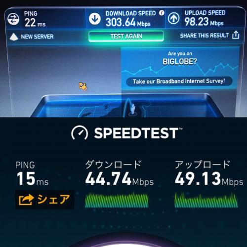 Fps ps4 目安 通信 速度