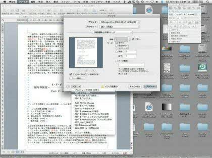 pdf フリー 作成 オフライン