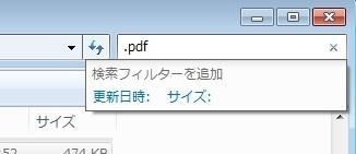 pdf 抽出 フリー 4倍数 のみ