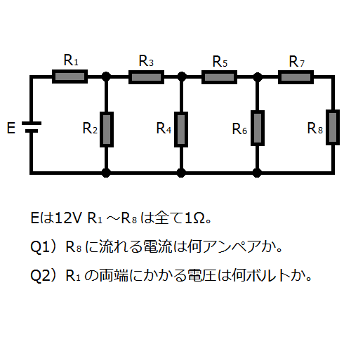 抵抗の直並列回路の実験 -1.直列...