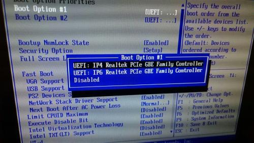 hdd、ssdをbootメニューで選択できない! マウスコンピューターのPCを2
