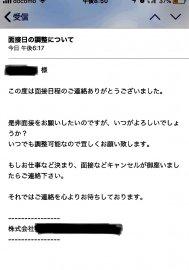 ビジネス 敬語 メール