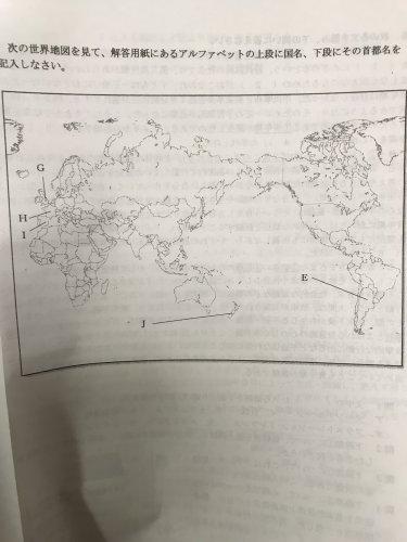 社会得意な方、至急助けて下さい。 前のテストで世界地図の国名