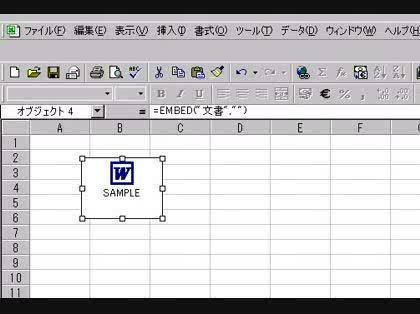 エクセル pdf 埋め込み 画質