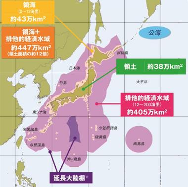 日本国は、海洋国家です。 -日本...