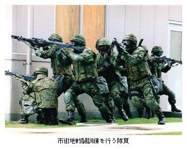 群 特殊 作戦