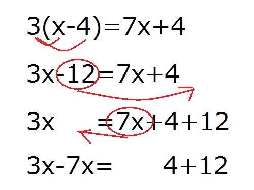 「方程式が分からないんですけど教えてくださ」の回答画像3