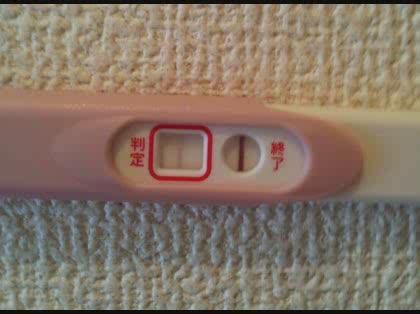 妊娠線 薬