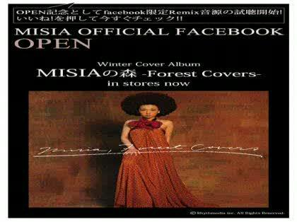 「MISIA Facebook Remix」の質問画像
