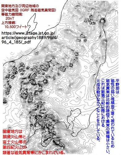 関東 ゼロ 磁場 開運の神社仏閣・パワースポット