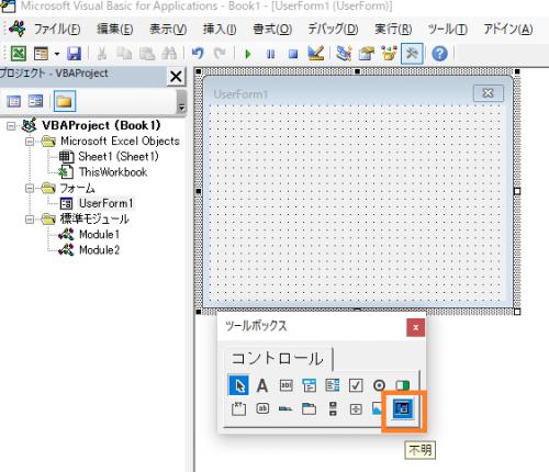 プロジェクト または ライブラリ が 見つかり ませ ん vba Excel VBAの「プロジェクトまたはライブラリが見つかりません」というエラーが出る場合の対処方法