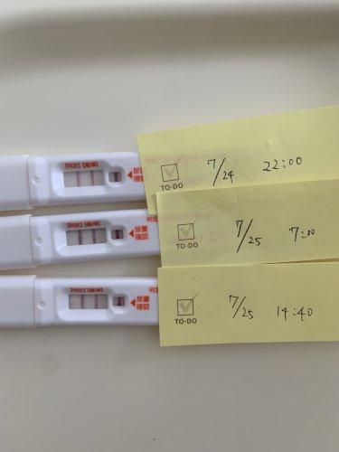 排卵検査薬 フライング 陽性 妊娠