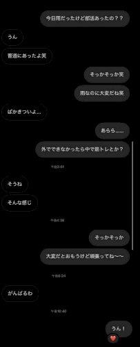 絵文字 ビックリ マーク