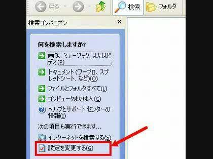 windowsxp sp3  無料