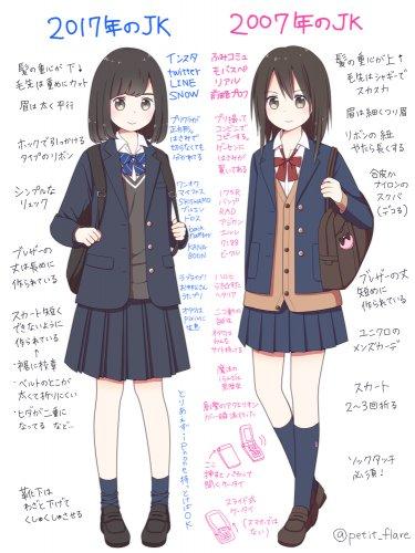 女子中学生は白の運動靴やスニーカーで、 女子高校生はなぜ革靴