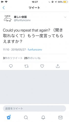 「Could you repeat tha」の質問画像