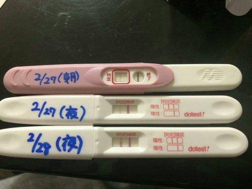 妊娠検査薬 反応 いつから