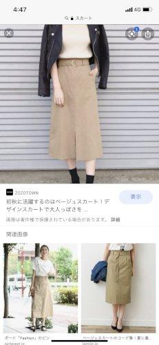 バイト 服装 高校生 面接