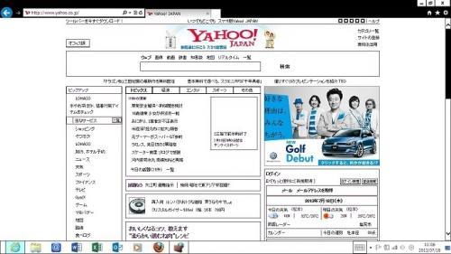消え yahoo た カレンダー スマホの「Yahoo! カレンダー」から天気予報が消えない