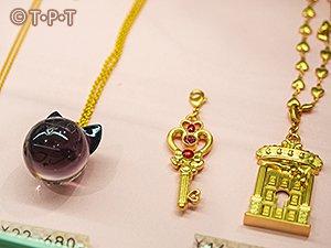 「ルナPキャンディボール ネックレス」と「時空の扉&鍵メルトチャーム」