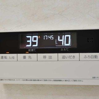 専門家が推奨する「10分以下&40度以下」の入浴。寒い冬でも大丈夫?