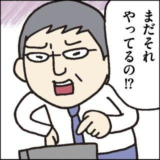 サラ忍マン 良太郎:第224話「純粋男子」