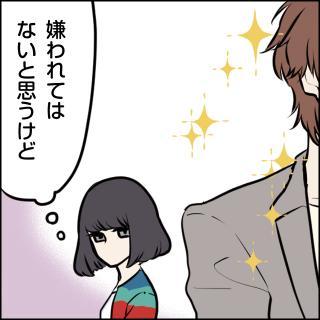 迷走恋愛!ミドリちゃん:第5話「経験値①」