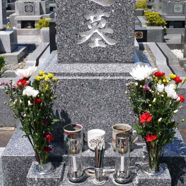 志村けんのお墓