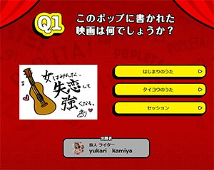 yukari kamiyaさんの手書きPOP