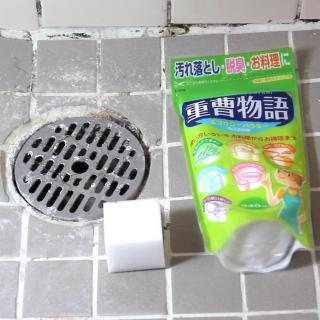 【実証実験】重曹パワーをお風呂の排水溝で実際に試してみた!
