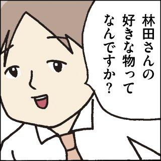 サラ忍マン 良太郎:第204話「ファンシー男子とおっさん女子 2」