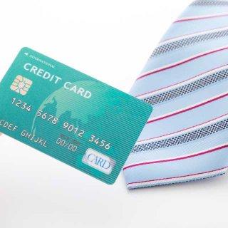 【クレジットカード特集】優秀な普通カードからブラックカードを上回る衝撃のカードまでまとめて紹介!