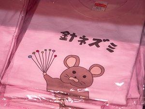 針ネズミプリントTシャツ