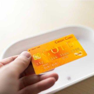 ゴールドカードは小金持ちの見栄?価値ある特典はあるのか?