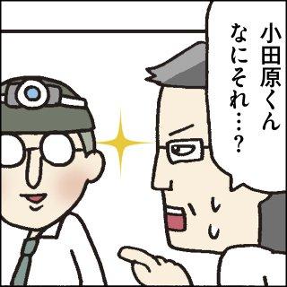 サラ忍マン 良太郎:第198話「自己防衛」