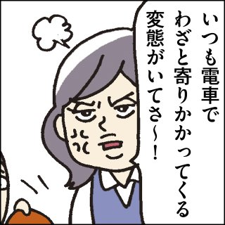 サラ忍マン 良太郎:第193話「対策」