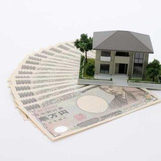 自宅を担保にお金を借りる「リバースモーゲージ」は、高齢者の救世主となるのか?
