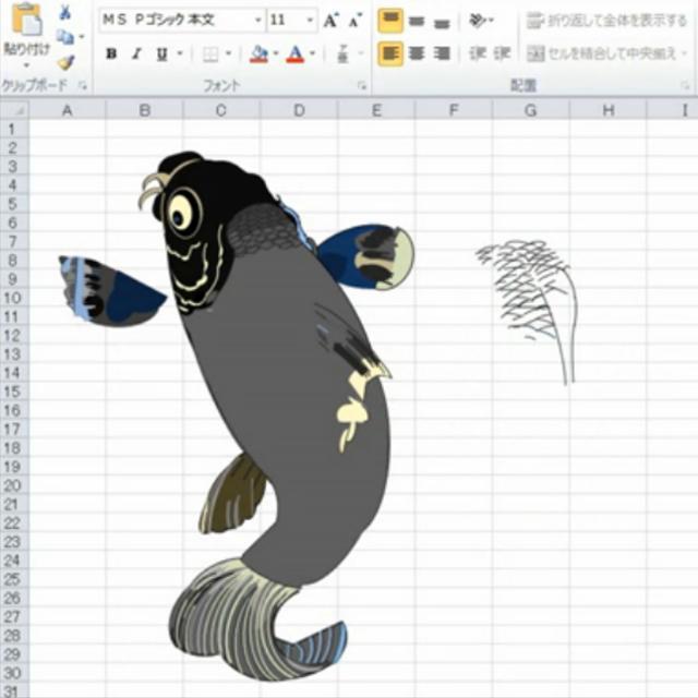 エクセルの図形機能で歌川国芳の浮世絵を描く動画