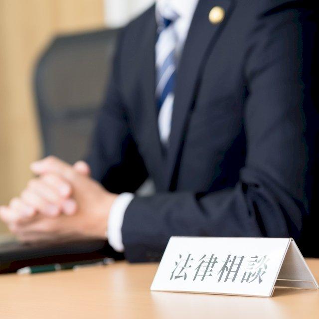 弁護士の「依頼を受けたくなる時、断りたい時」を知っておいて損はない