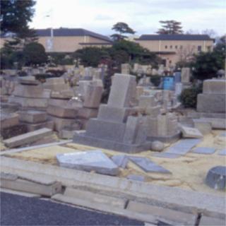 地震等の自然災害でお墓が壊れたらどうなるか専門家に聞いてみた